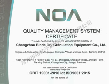 QUALITY MANAGEMENT SYSTEM CERTIF