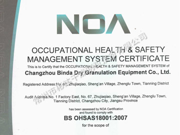OCCUPATIONAL HEALTH&SAFETY MANAGEMENT SYSTEM CERTIFICATE